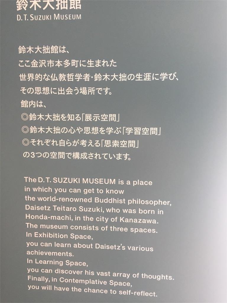 f:id:takanori5:20180204151901j:image