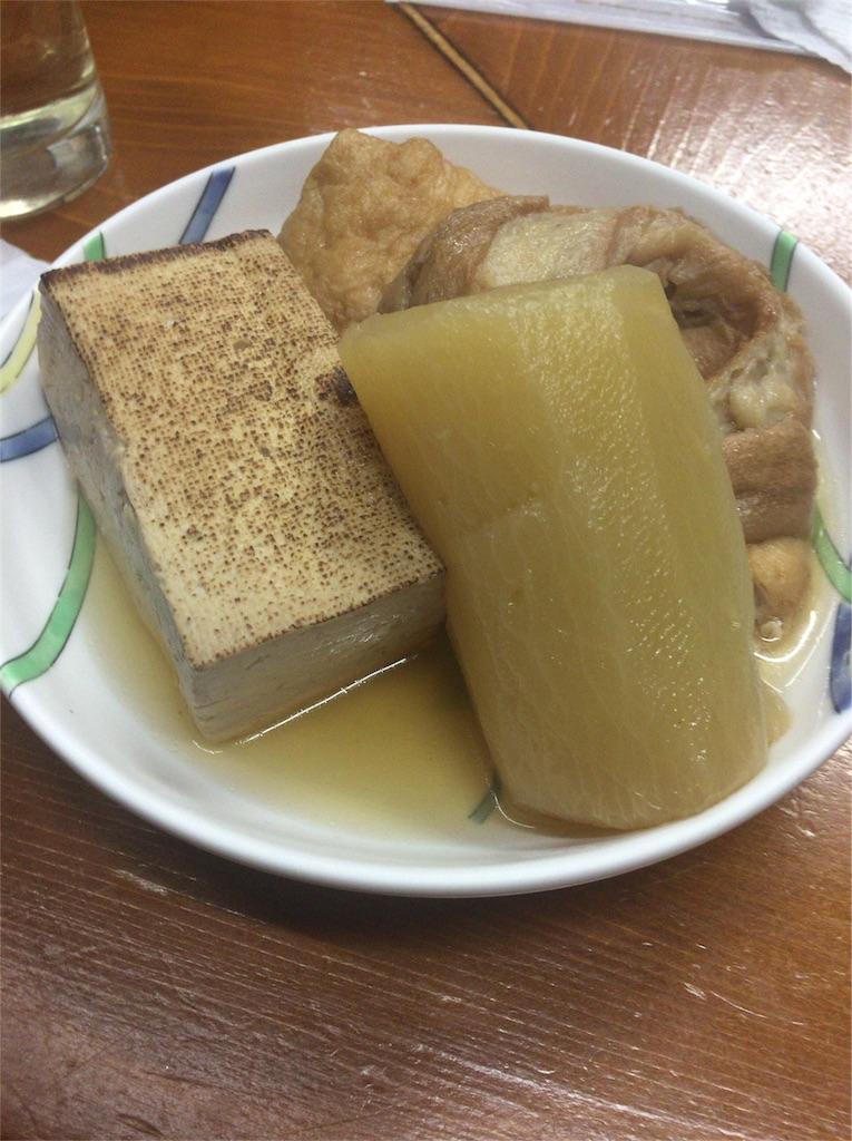 f:id:takanori5:20180205073826j:image