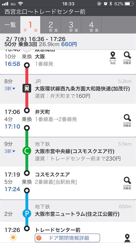 f:id:takanori5:20180207183431p:image