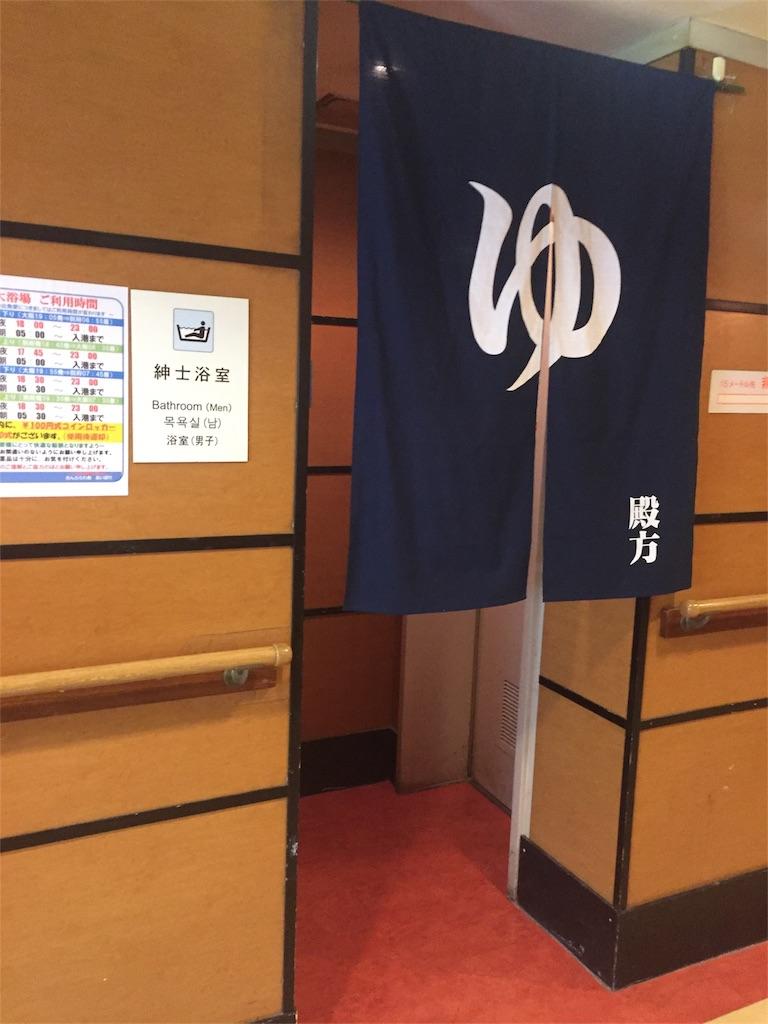 f:id:takanori5:20180207184438j:image