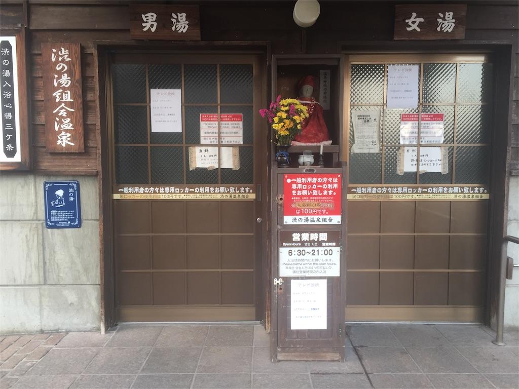 f:id:takanori5:20180211073933j:image