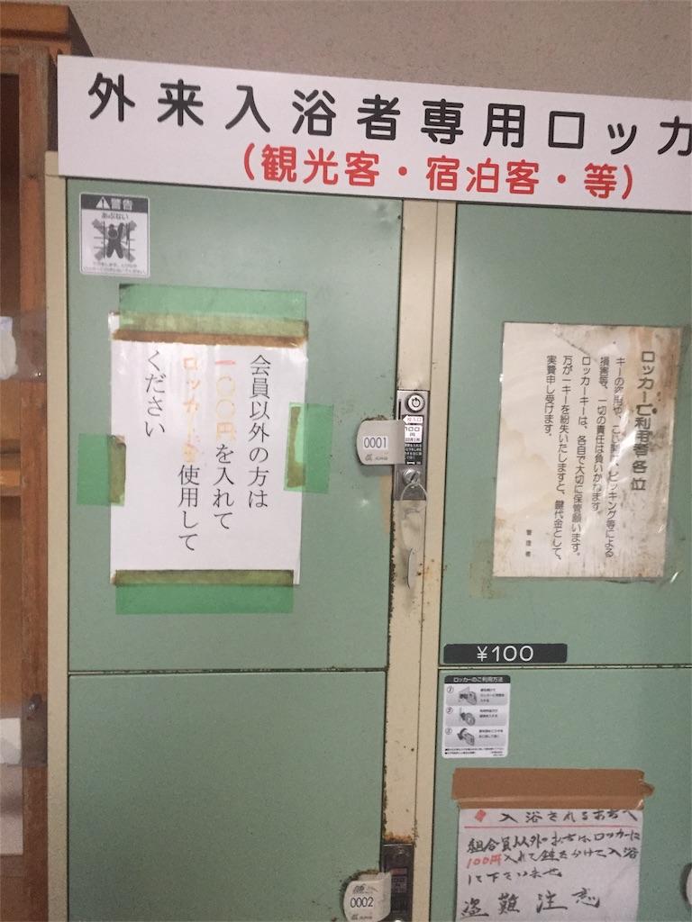 f:id:takanori5:20180211074045j:image