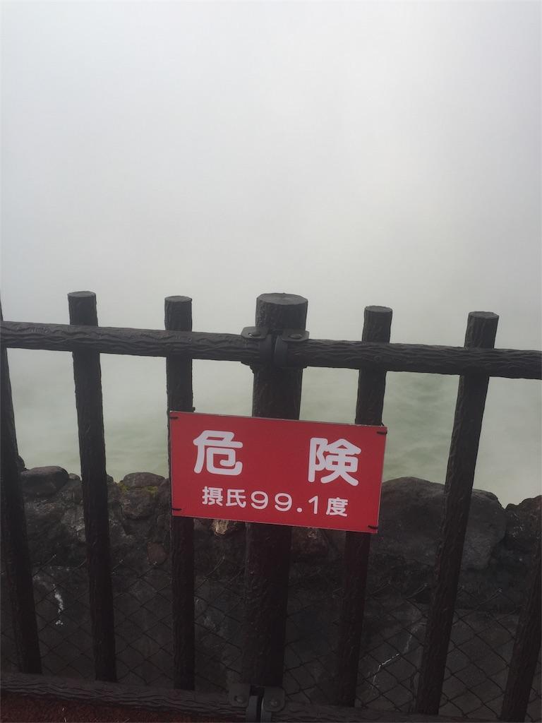f:id:takanori5:20180211075056j:image