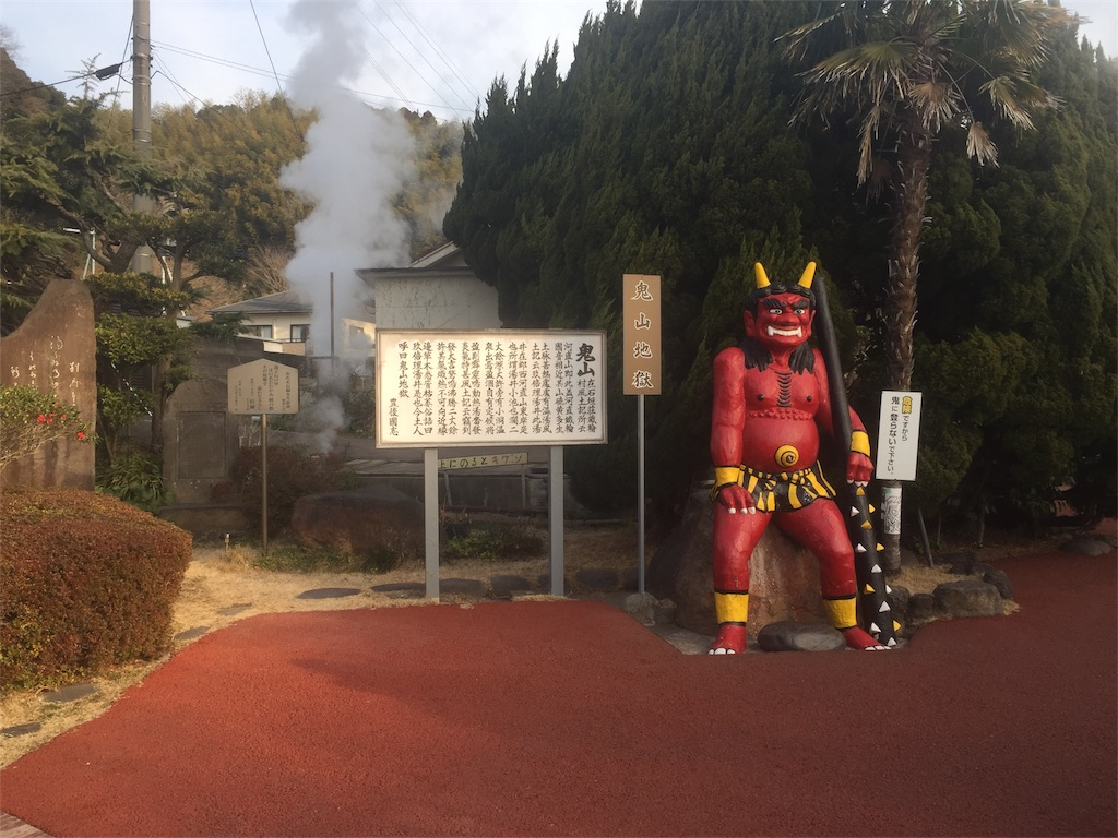 f:id:takanori5:20180211075115j:image