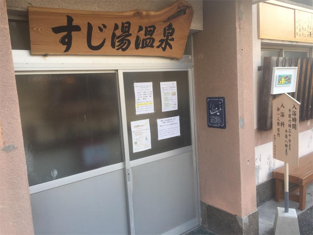 f:id:takanori5:20180211075409j:image