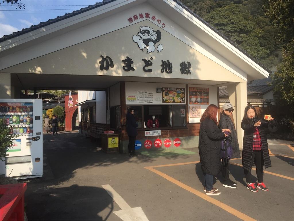 f:id:takanori5:20180211075746j:image