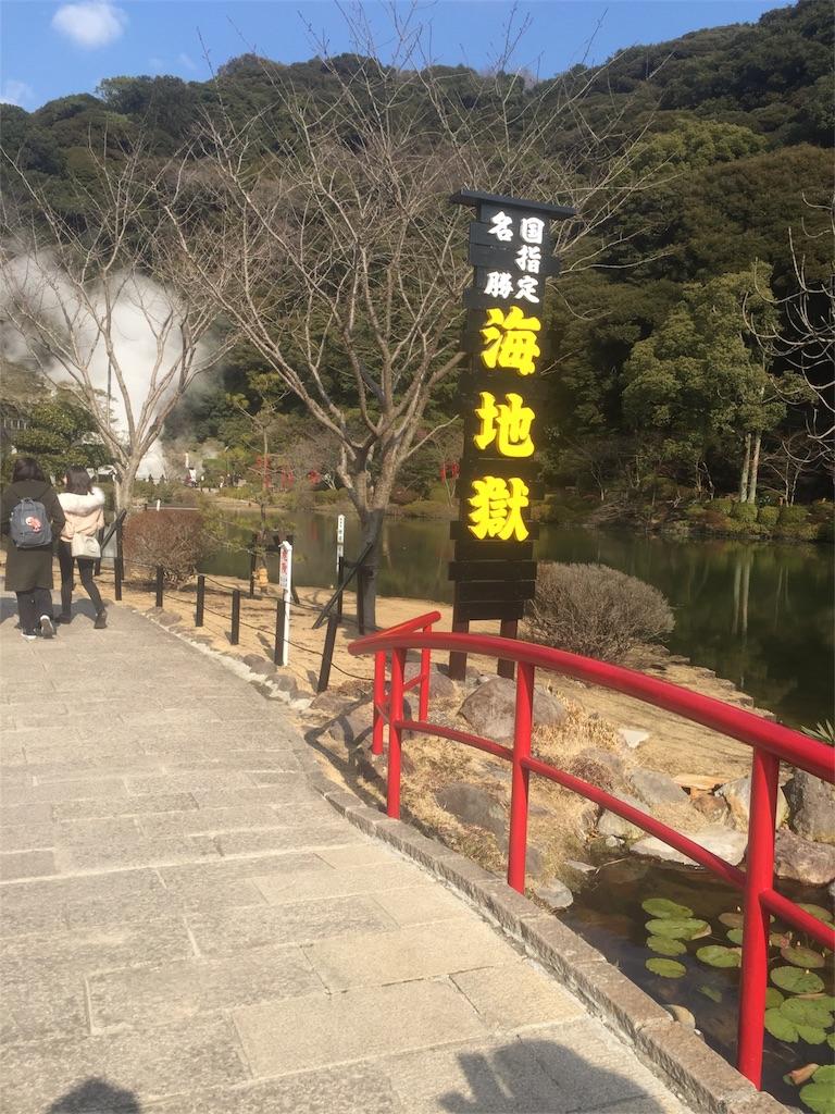 f:id:takanori5:20180211082516j:image