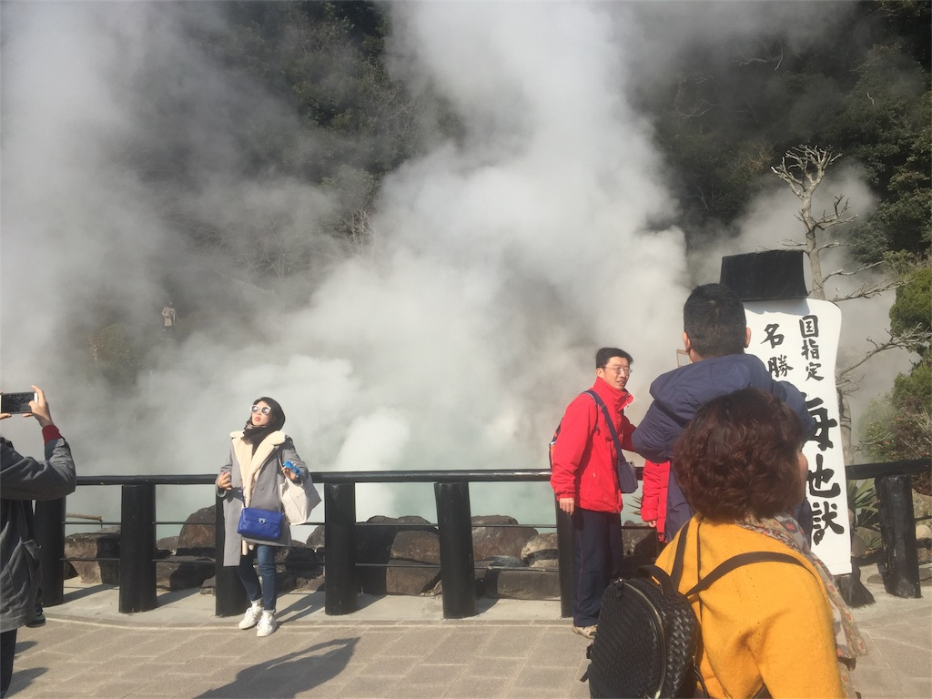 f:id:takanori5:20180211082624j:image