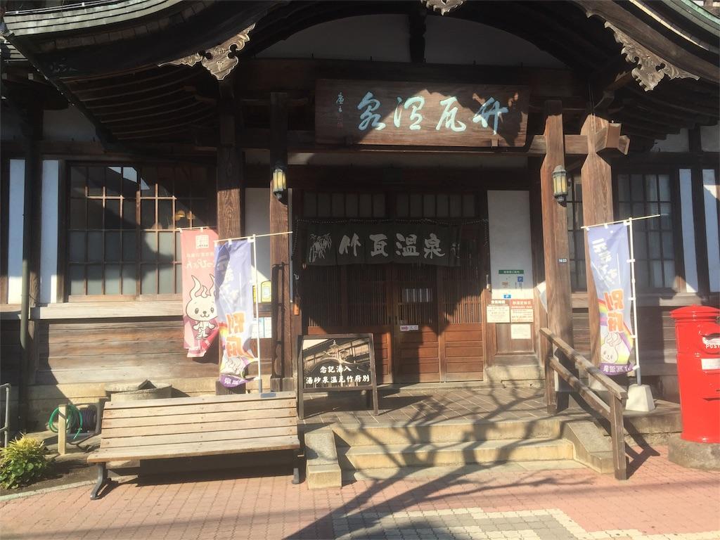 f:id:takanori5:20180211101745j:image