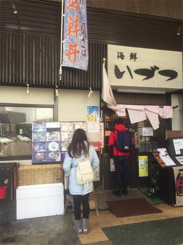 f:id:takanori5:20180211101804j:image