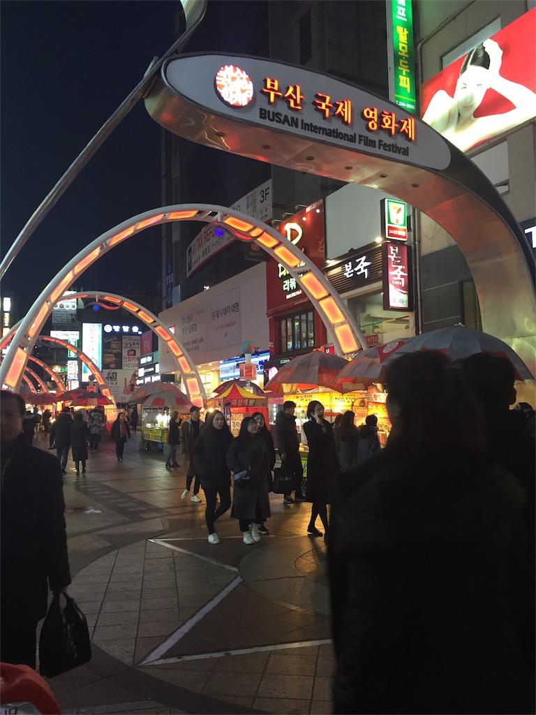 f:id:takanori5:20180223201951j:image