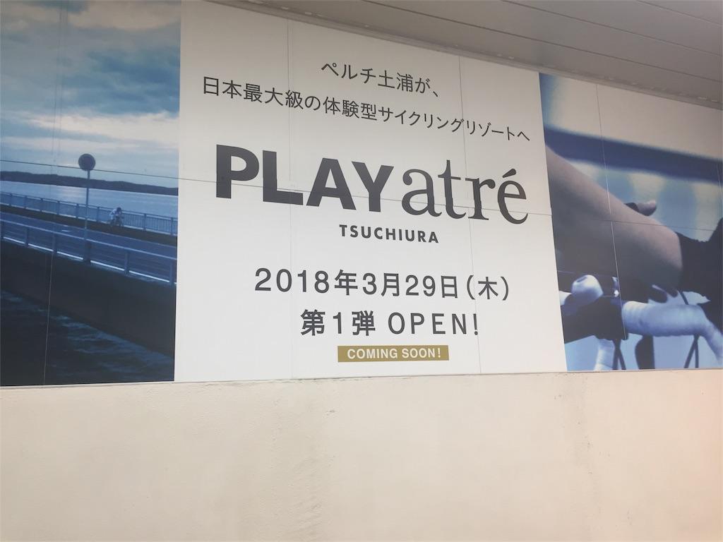 f:id:takanori5:20180318193907j:image