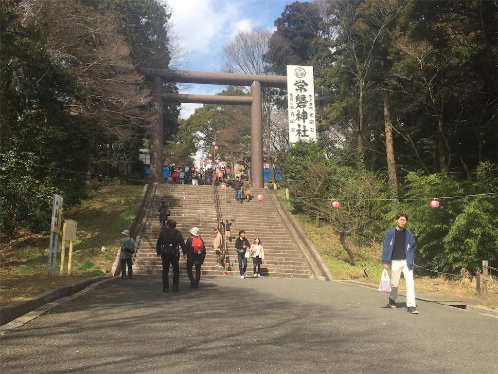 f:id:takanori5:20180318194149j:image
