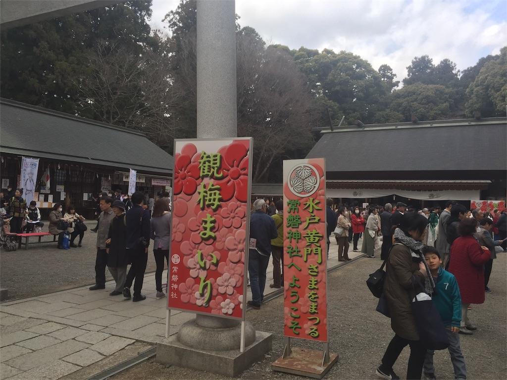f:id:takanori5:20180318194640j:image