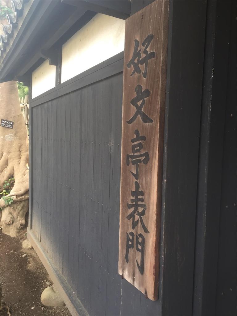 f:id:takanori5:20180318195540j:image