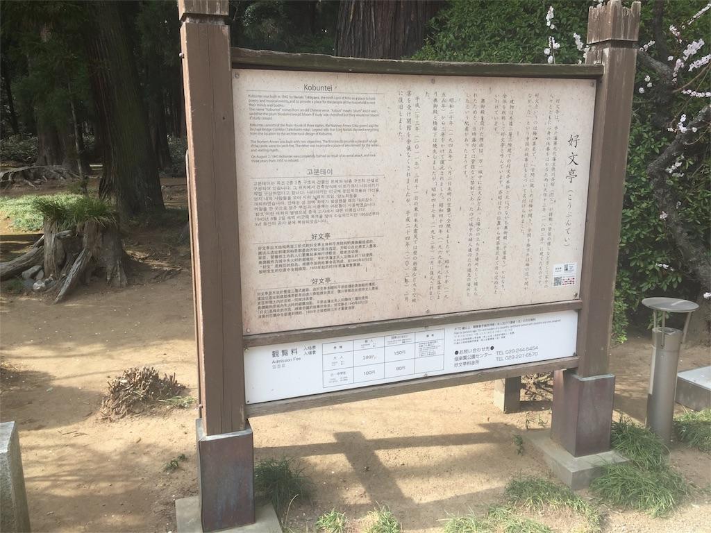 f:id:takanori5:20180318195731j:image