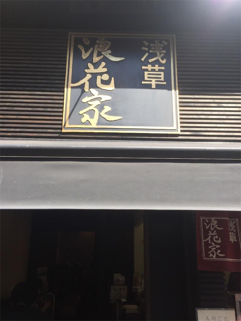 f:id:takanori5:20180827203656j:image