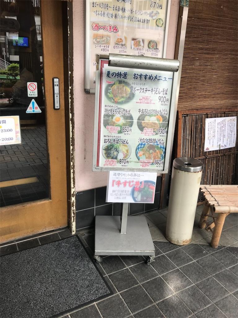 f:id:takanori5:20180924102004j:image