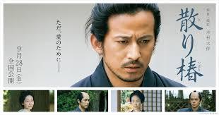 f:id:takanori5:20180930171020j:plain