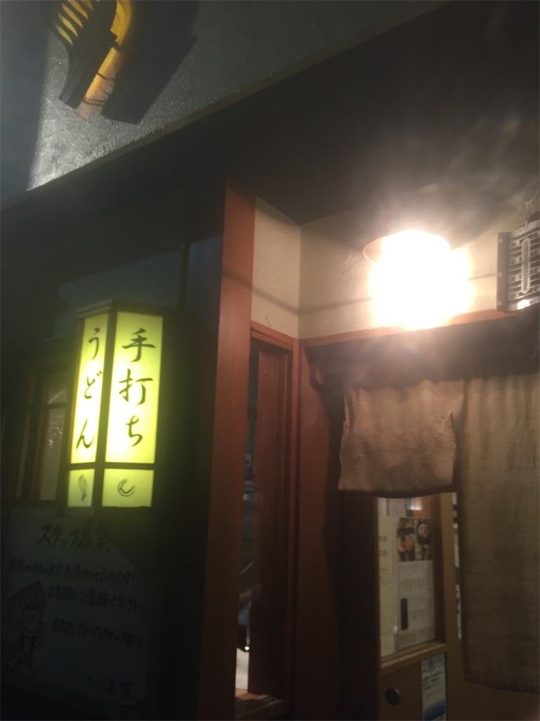 f:id:takanori5:20181007115634j:image