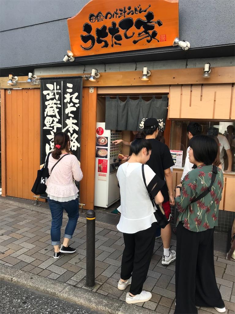 f:id:takanori5:20181007142442j:image