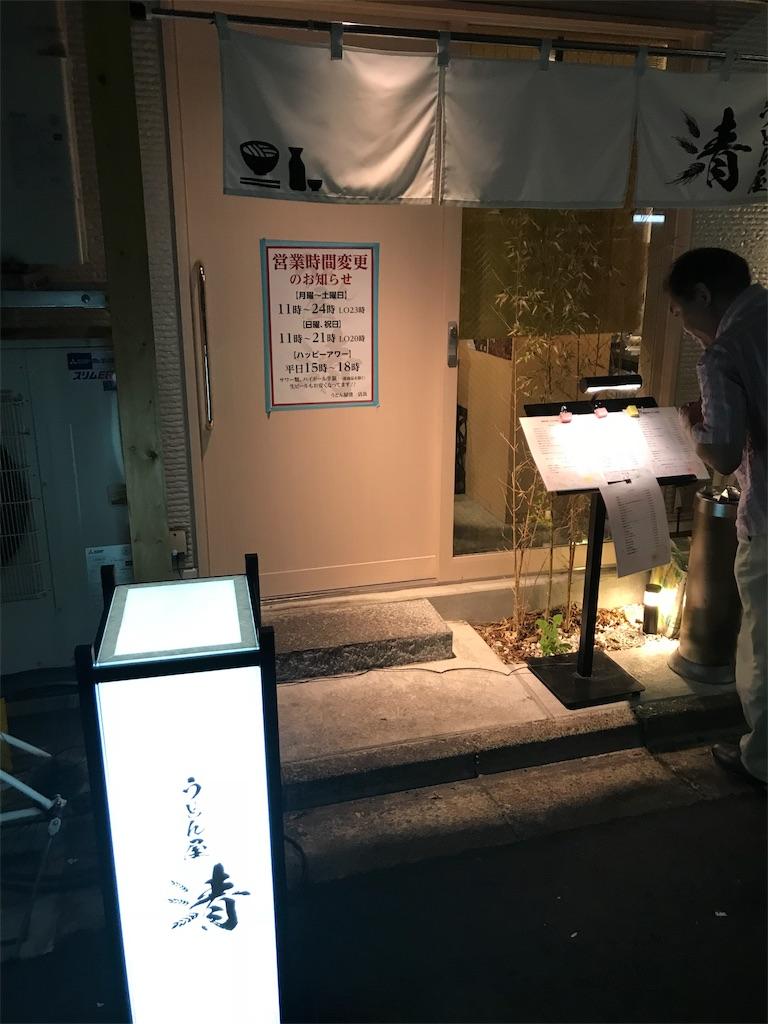 f:id:takanori5:20181007203318j:image