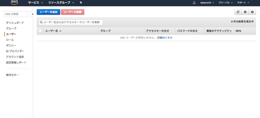 f:id:takanori5:20181125130200p:plain
