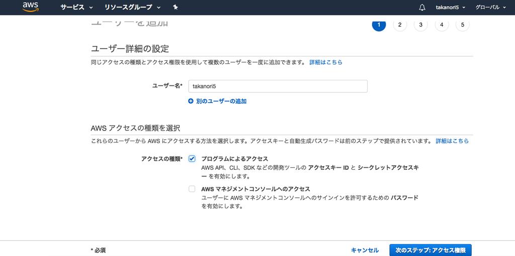 f:id:takanori5:20181125130342p:plain
