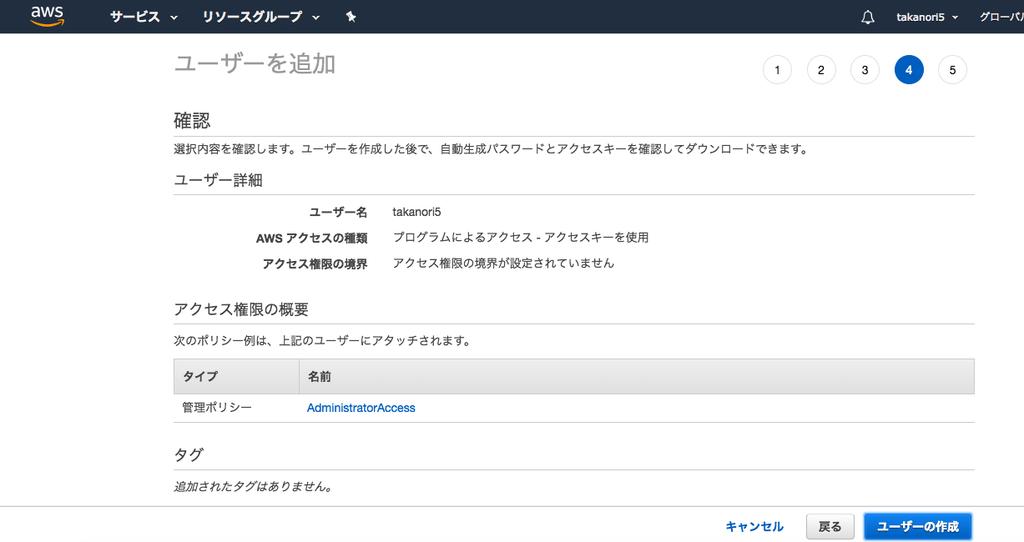 f:id:takanori5:20181125130701p:plain