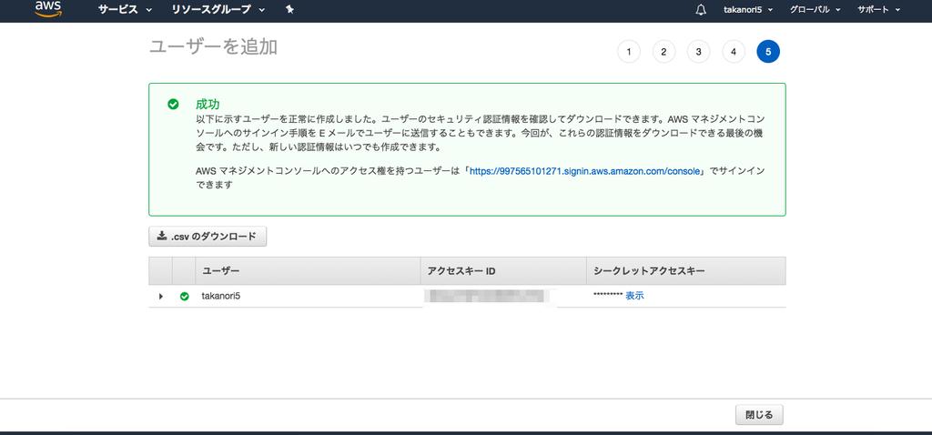 f:id:takanori5:20181125130759p:plain
