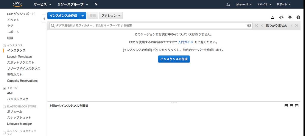 f:id:takanori5:20181125132015p:plain