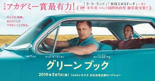 f:id:takanori5:20190331191856j:plain