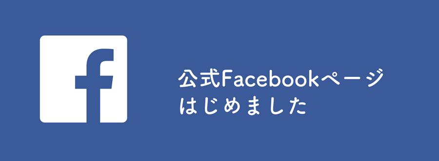 f:id:takanori_abe:20171026093154p:plain