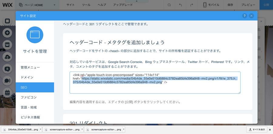 f:id:takanori_abe:20171031101933j:plain