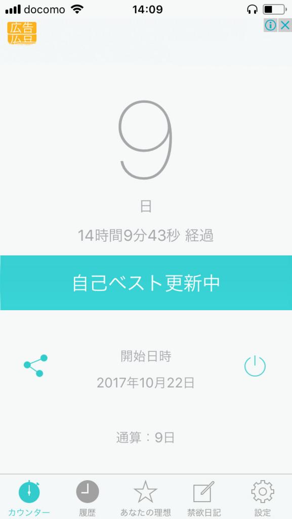 f:id:takanori_abe:20171031141344j:plain