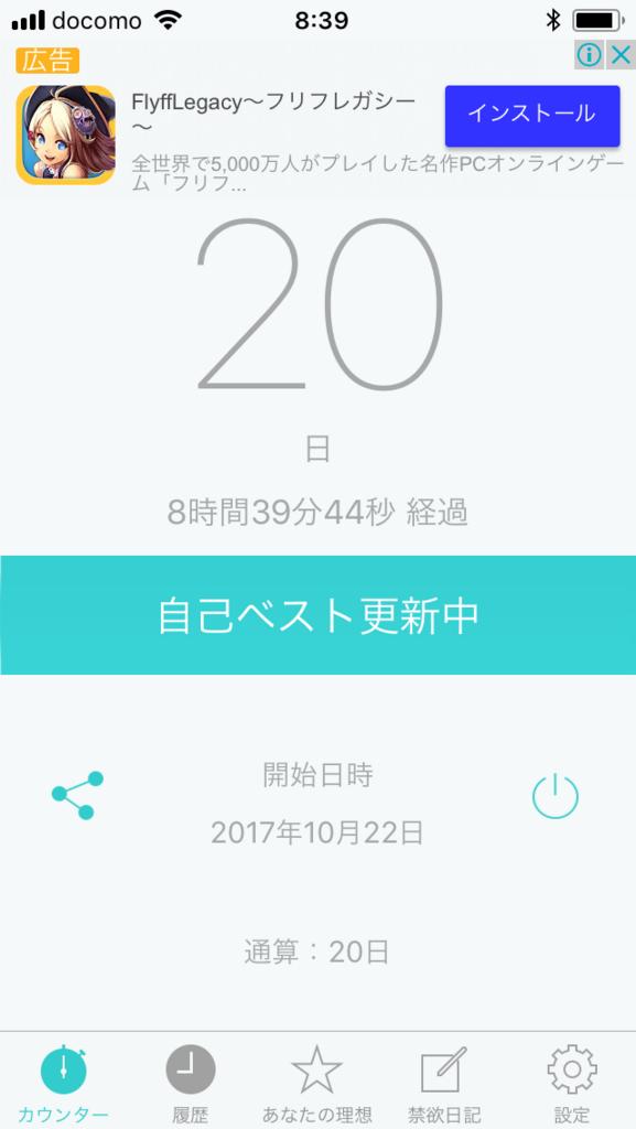 f:id:takanori_abe:20171111084148p:plain