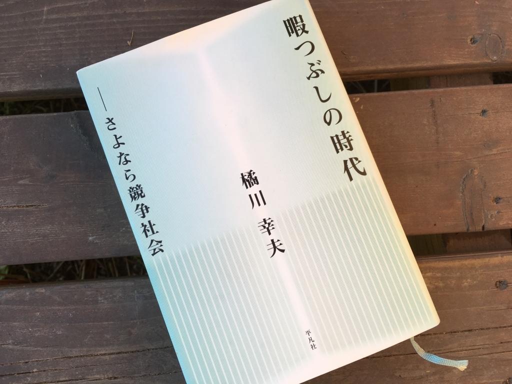 f:id:takanori_abe:20171202102503j:plain