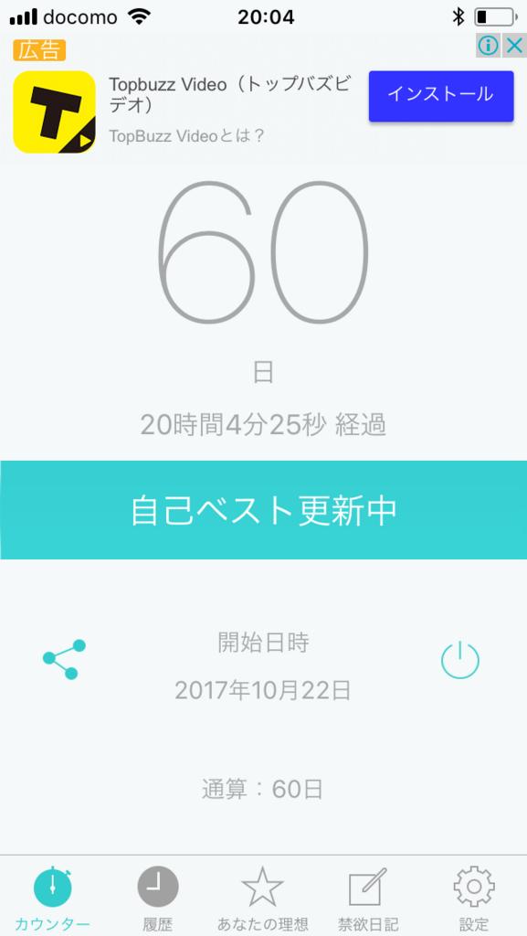 f:id:takanori_abe:20171221203116p:plain