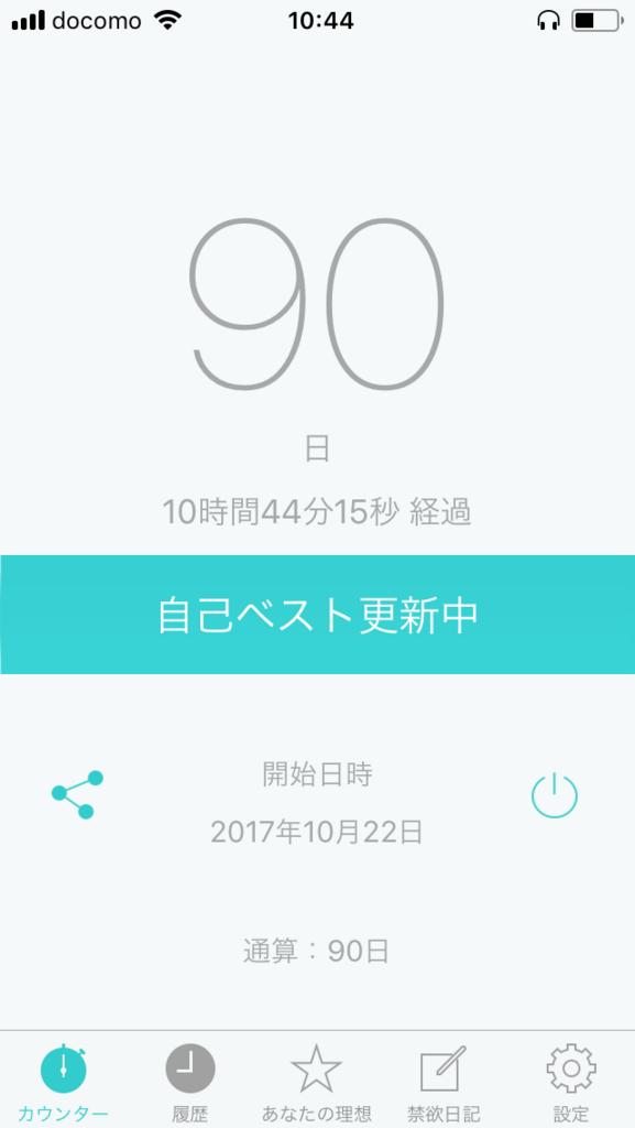 f:id:takanori_abe:20180120195801p:plain