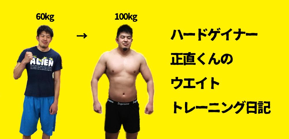 f:id:takanori_abe:20180124091638p:plain