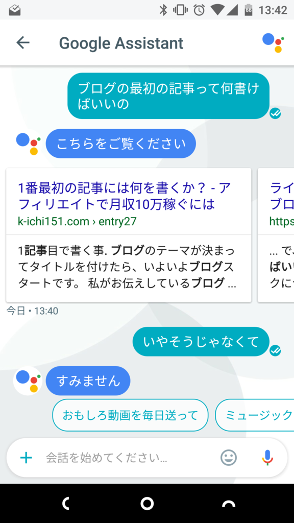 f:id:takanory42:20170506140536p:plain