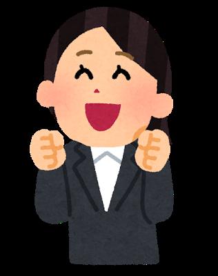 f:id:takanoyuricom:20180508071449p:plain