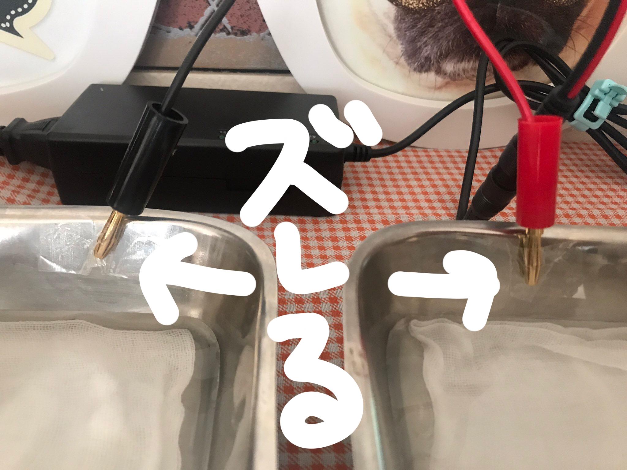 f:id:takanshoulady:20190415092102p:image