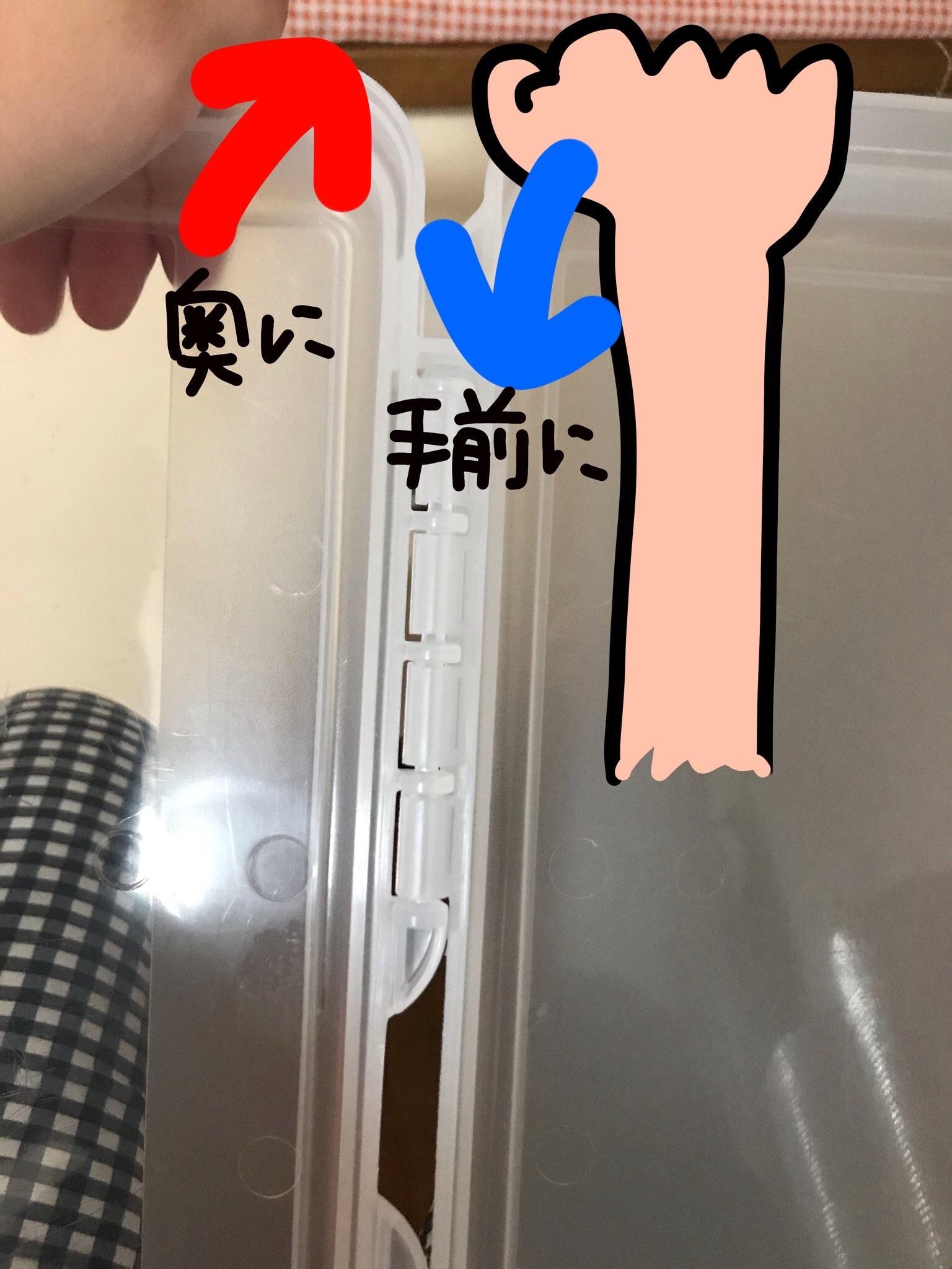 f:id:takanshoulady:20190415093054j:image