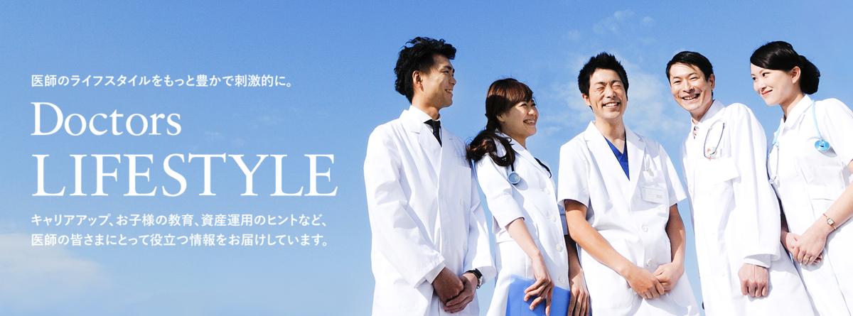 f:id:takao-mizuno:20190930103456p:plain