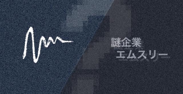f:id:takao-mizuno:20191008212858p:plain