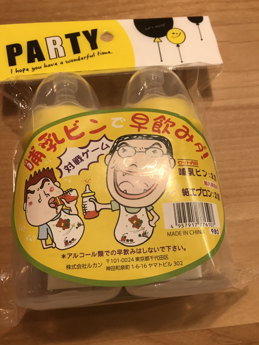 f:id:takao-yasuda:20190912154131j:plain