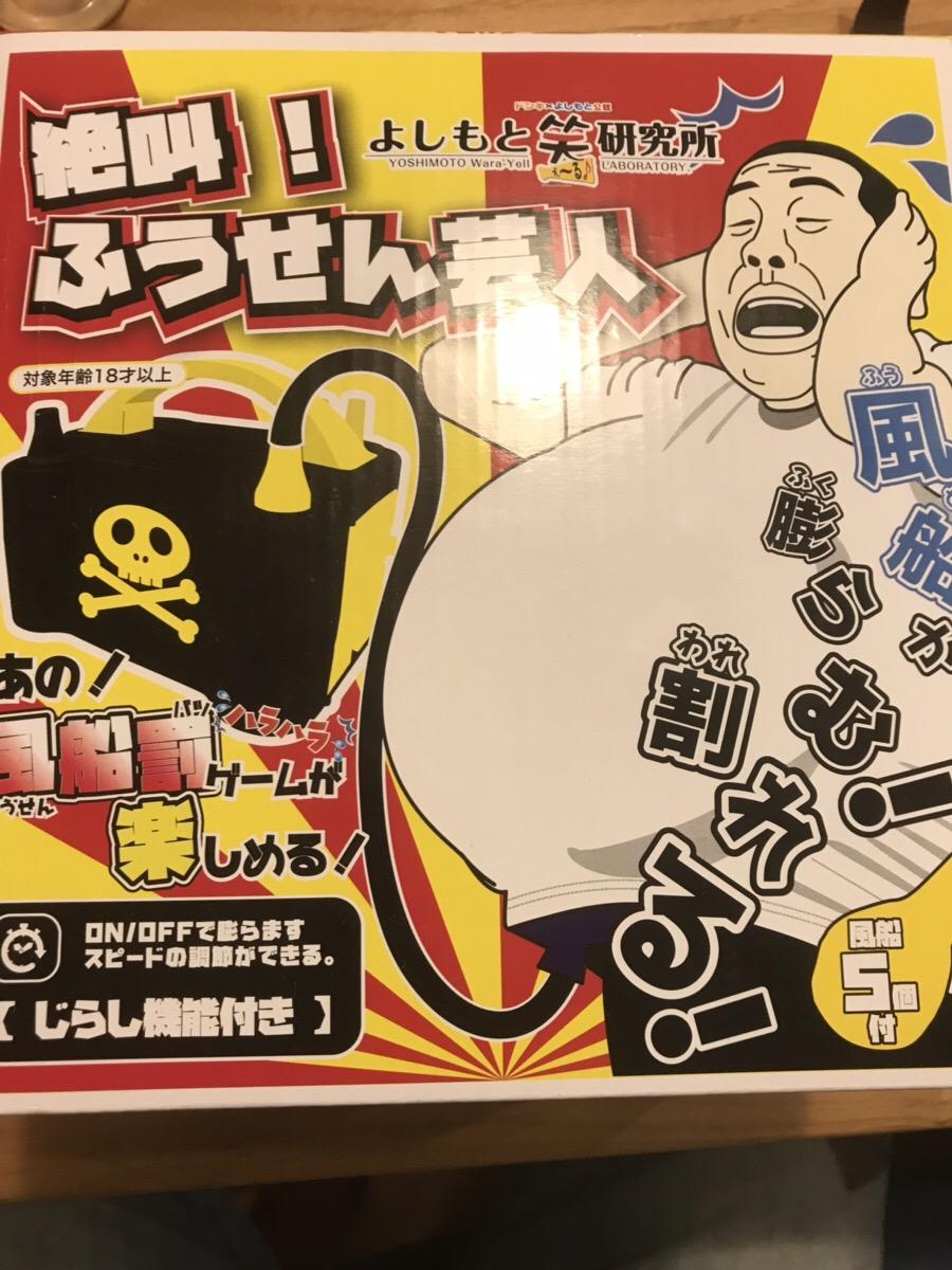 f:id:takao-yasuda:20190912154651j:plain