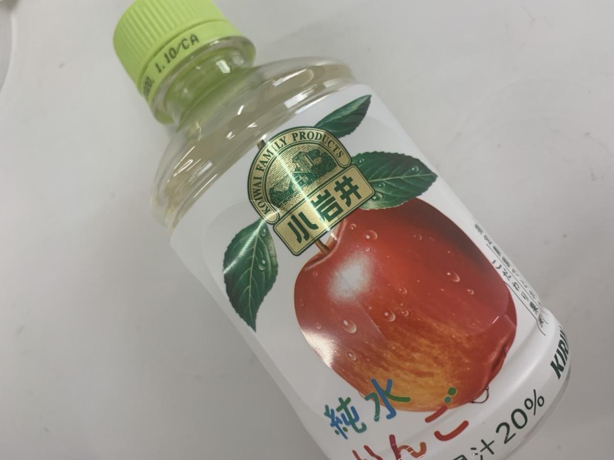 f:id:takao-yasuda:20191002130820j:plain
