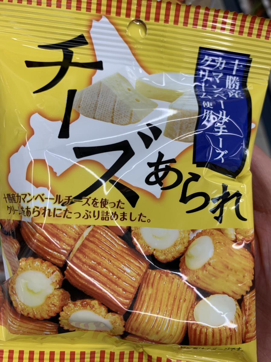 f:id:takao-yasuda:20191002131256j:plain